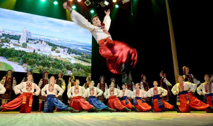 Gauargi Danseurs Ukrainiens